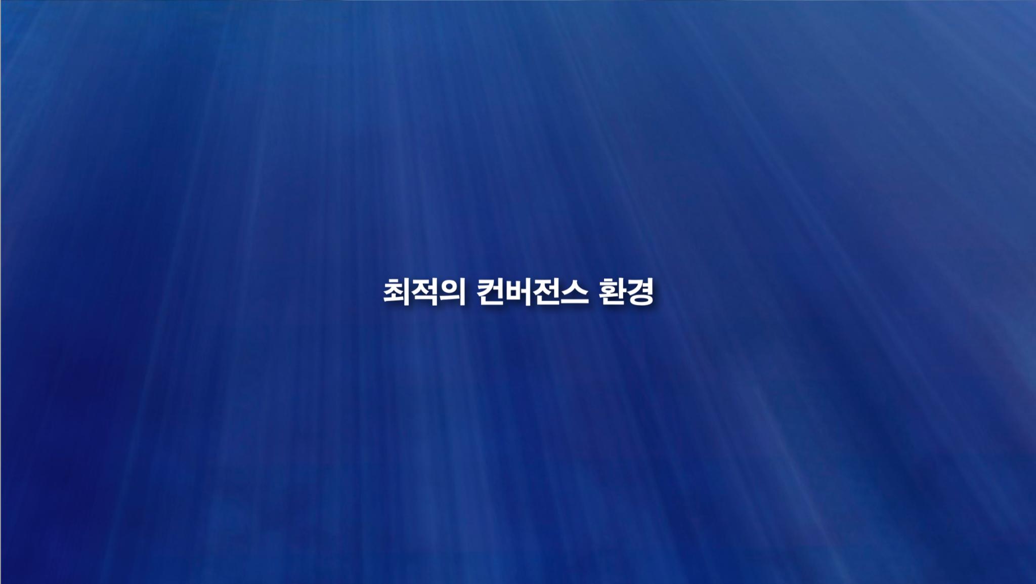 20200208_030331